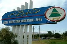 منطقه آزاد ارس پیشتاز در زمینه جذب سرمایهگذاری خارجی و داخلی