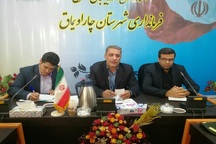 چاراویماق یکی از امن ترین شهرستان های آذربایجان شرقی است