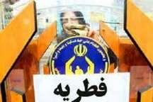 رشد 52 درصدی زکات فطره جمع آوری شده در استان زنجان