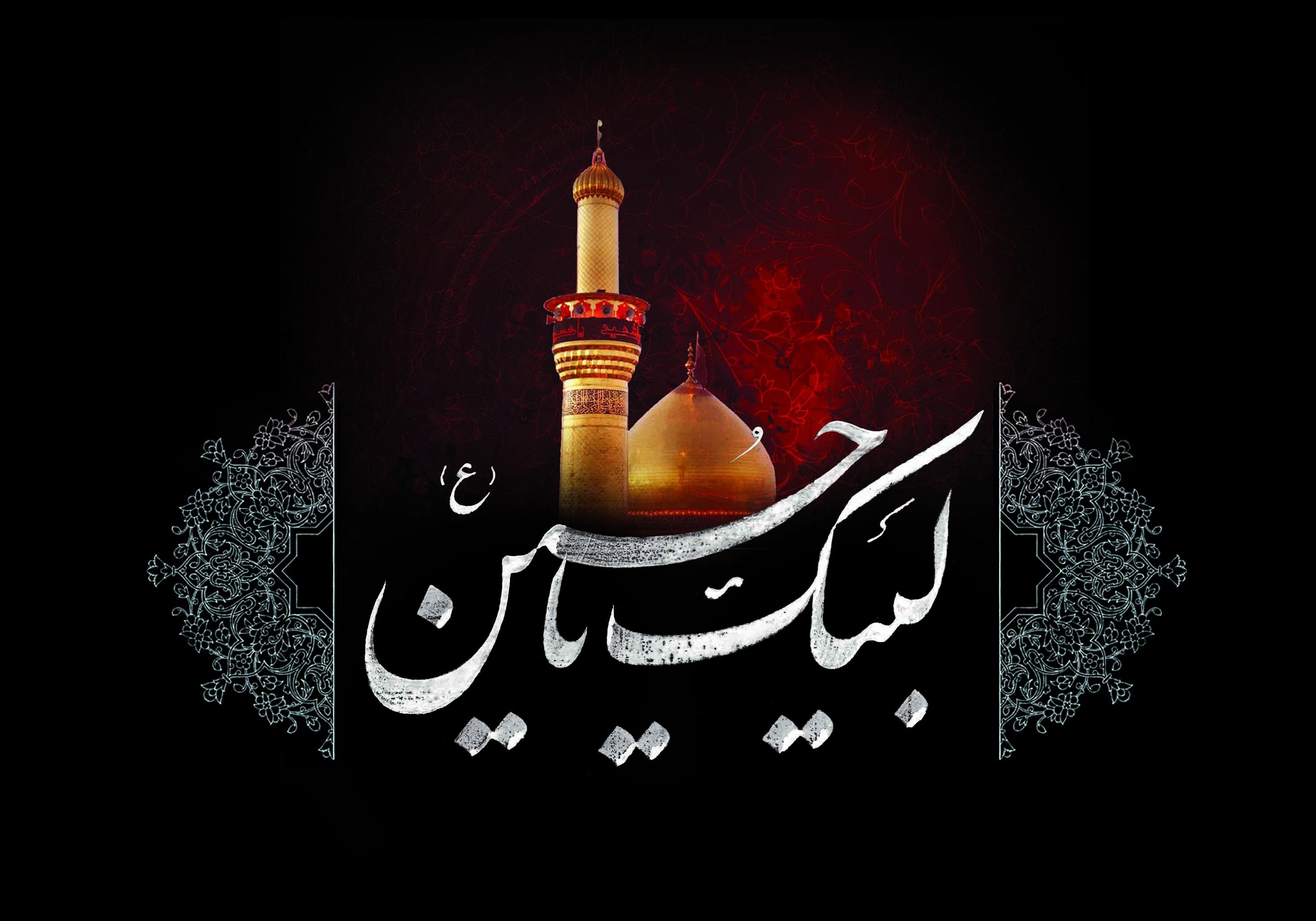 مداحی دهه اول محرم 98 / میثم مطیعی