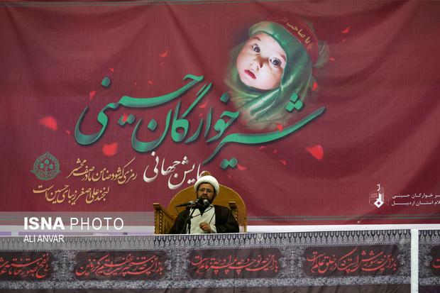 همایش شیرخوارگان حسینی در اردبیل برگزار شد