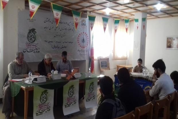 مرحله استانی مسابقات قرآنی مدهامتان درسنندج برگزار شد