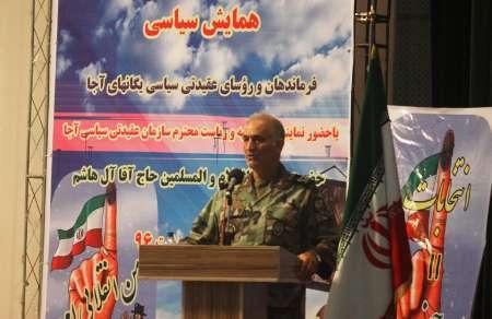 فرمانده قرارگاه ارتش در جنوب غرب: خانواده ارتش در انتخابات حضوری حداکثری خواهد داشت