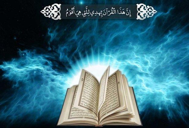 مسابقات قرآن نیروی زمینی ارتش در مشهد آغاز شد