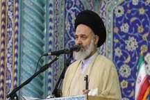 امام جمعه موقت قم: روز قدس نماد اتحاد مسلمانان برای رهاسازی فلسطین است