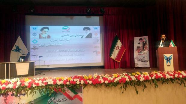 همایش 4 دهه رهبری انقلاب اسلامی ایران در قشم آغاز شد