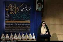 مولاوردی: سیاست گذاری مناسب در خصوص وضعیت زنان جهان اسلام ضروری است