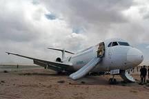 پرواز کیش - تبریز با چرخ ترکیده به سلامت فرود آمد