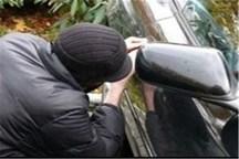 شهروندان اسناد خود را در معرض دید در خودرو قرار ندهند