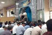 امام جمعه گناوه: توجه به معیشت مردم منطقه ضرورت دارد