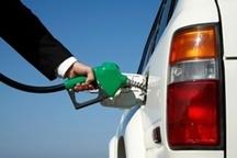رشد ۱۸ درصدی مصرف بنزین در ایام تعطیلات نوروزی در استان آذربایجانغربی