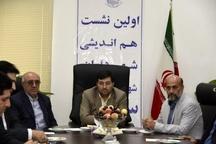 اولین نشست هم اندیشی شهرداران شهرستان ساری برگزار شد