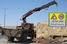 تابلوهای مسیر راه کربلا در استان کرمانشاه بازسازی میشوند