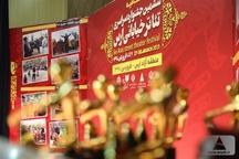 نفرات برتر ششمین جشنواره سراسری تئاتر خیابانی ارس اعلام شد