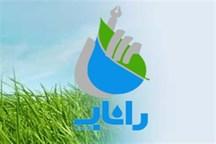 ' داناب ' طرحی برای ترویج آموزه های فرهنگی مصرف بهینه آب در بین دانش آموزان