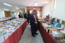 نمایشگاه کتاب با 20 هزار جلد کتاب در گتوند گشایش یافت