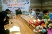 اجرای 43 ویژه برنامه به مناسبت سوم خرداد در خرمشهر آغاز شد