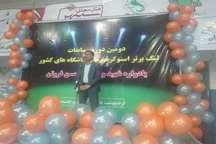 مدیرکل ورزش و جوانان خراسان جنوبی: میزبانی مسابقه لیگ کشوری موجب توسعه ورزش استان می شود