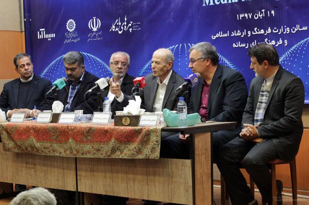 پنجمین همایش بینالمللی مدیریت رسانه در تهران برگزار شد