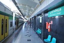 آمادگی مترو برای جابجایی هواداران شهرآورد فوتبال پایتخت