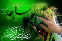 تبیین احکام ماه مبارک رمضان با اعزام 400 روحانی و مبلغ به مساجد شهرستان آمل