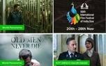 نمایش 3 فیلم ایرانی در جشنواره بینالمللی فیلم هند