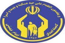 اهدای جهیزیه به 100 زوج جوان ایرانشهری