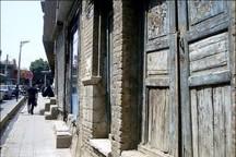 بازآفرینی شهری و ارتقای کیفیت مناطق آسیب پذیر لرستان
