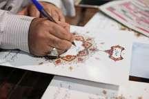 یکهزار سوره مبارکه ناس در حاشیه نمایشگاه قرآن و عترت اصفهان کتابت شد