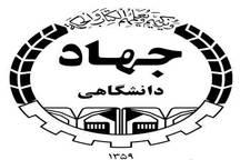 گشایش هفتمین جشنواره روز معمار در البرز