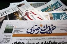 عنوانهای اصلی روزنامه های 29 آذر خراسان رضوی