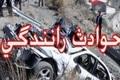 سانحه رانندگی در آذربایجان شرقی هفت مصدوم بر جا گذاشت