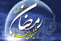 نگاهی به آیین های ماه رمضان در بافق