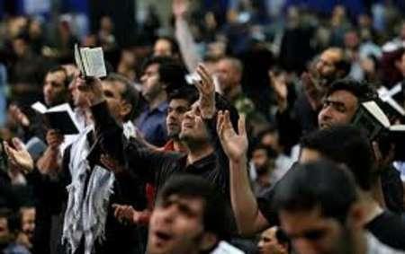 برگزاری آئین های نخستین شب قدر در استان البرز