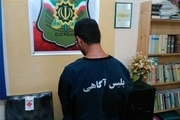 سارق منازل مسکونی قزوین حین فرار دستگیر شد
