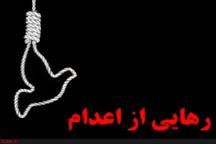 رهایی اعدامی از چوبهدار در اهواز