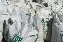 ۱۹۰ تن کود شیمیایی غیرمجاز امسال در قزوین شناسایی شده است