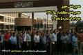 بازنشستگان فولاد بار دیگر مقابل استانداری خوزستان تجمع کردند