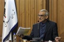 بانک شهر، بانک عامل انتشار اوراق مشارکت تکمیل خطوط 6و7مترو تهران
