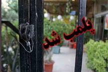 یک مرکز غیرمجاز خدمات پزشکی در تربت حیدریه بسته شد