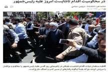 درخواست مجمع فرهنگیان ایران اسلامی در خراسان شمالی برای رسیدگی به حادثه روز قدس
