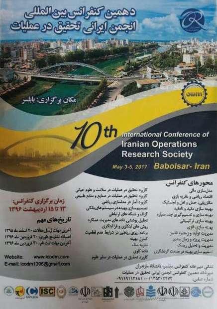 برای پیشرفت ایران باید از تجربیات دیگر کشورها بهره مند شد