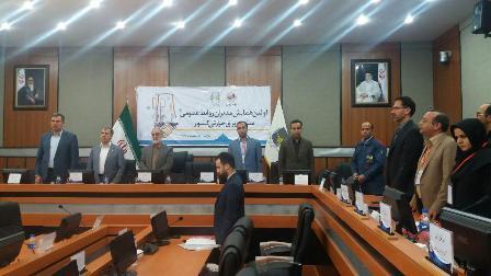 نخستین همایش مدیران روابط عمومی صنعت برق کشوردر شهر مهاجران برگزارشد