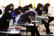 یک هزار و 488 دانش آموز بندرانزلی در کنکور سراسری شرکت می کنند