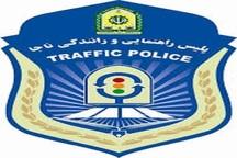 ممنوعیت تردد تریلی و کامیون در مسیر مشهد- فریمان