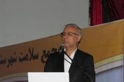 معاون وزیر بهداشت بر افزایش نشاط اجتماعی در کشور تاکید کرد
