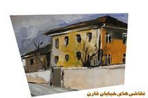 مروری بر رویدادهای هنری مازندران در هفته چهارم دی