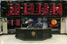 کاهش 9 میلیونی معامله سهام در بورس آذربایجان غربی