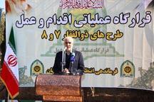 استاندار اصفهان: کالای قاچاق ضربه مهلکی به اقتصاد کشور می زند
