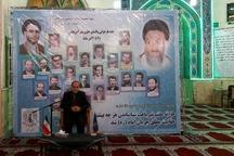 انقلاب اسلامی جنایت های آمریکا را آشکار کرد
